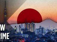 چرا در ژاپن کسی جرم انجام نمی دهد؟