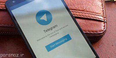 آموزش جلوگیری از هک شدن در تلگرام