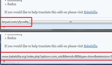 آموزش کوتاه کردن لینک ها در فایرفاکس