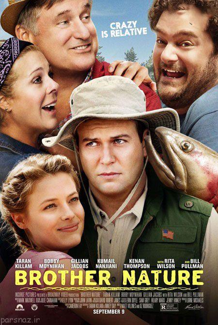 بهترین فیلم های سینمایی روز دنیا در ماه های اینده