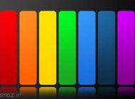 زشت ترین رنگ ها در دنیا را بشناسید