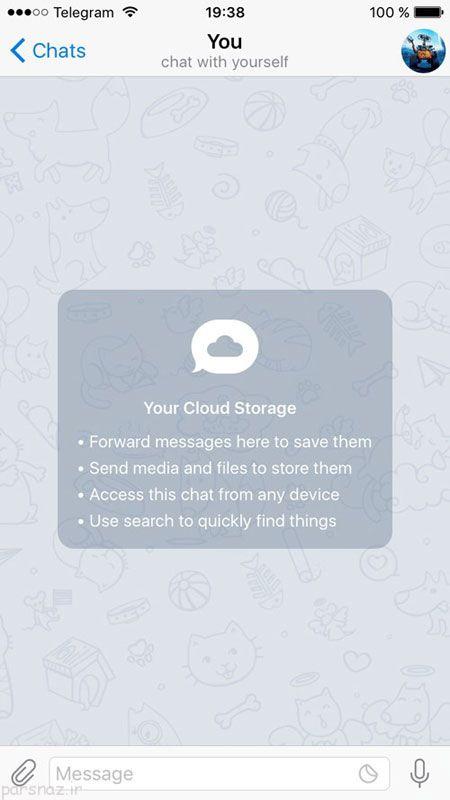 تلگرام و قابلیت ایجاد فضای ابری