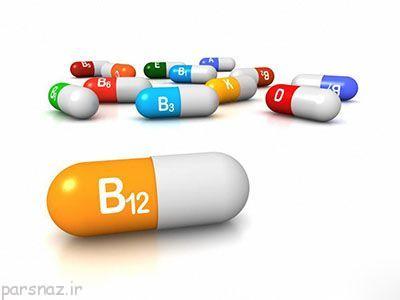ویتامین B12 و لزوم دریافت آن برای بدن