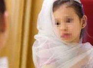 ازدواج پیرمرد عرب با دختربچه سوری بی نتیجه ماند