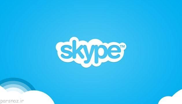 اسکایپ دیگر در ویندوز فون و اندرویدهای قدیمی کار نمی کند