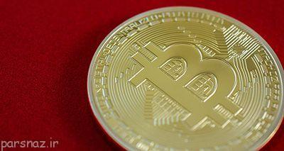 درباره بیت کوین پول آینده چه می دانید؟