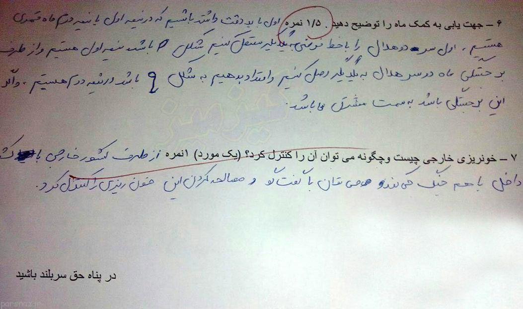 عکس های سوژه خنده دار از ایران و جهان در این ماه