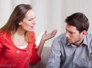 مردان این اشتباهات را در زندگی مشترک انجام ندهید