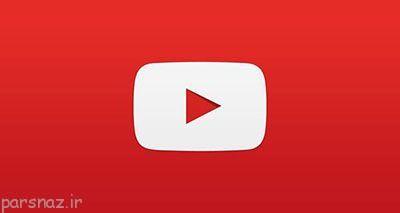 یوتیوب تبدیل به شبکه اجتماعی وسیع خواهد شد