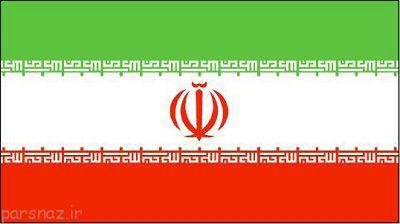 نگاهی به پرچم ایران در طی سال ها