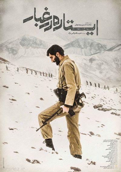 شانس فیلم های ایران در اسکار امسال