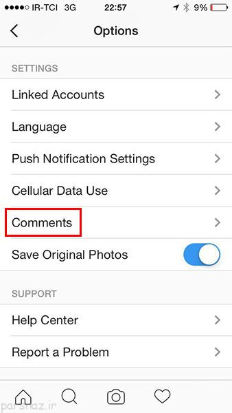 کامنت های نامناسب اینستاگرام را حذف کنید