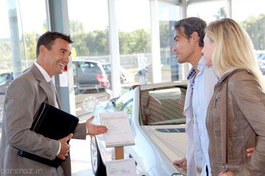 انتخاب فروشنده مناسب برای فروش کالا