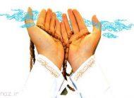 دعا از یوسف نبی درباره حکومت