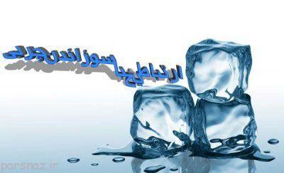 با قطعه های یخ خود را لاغر کنید