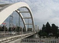 درباره پل معلق بابلسر در شمال کشور