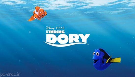 هر روز باقیمانده از تابستان یک فیلم ببینید