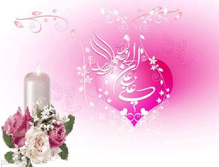 کارت پستال ازدواج حضرت علی و فاطمه (ع)