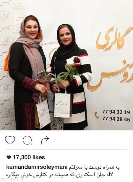 عکسهای جالب بازیگران و هنرمندان مشهور ایران (101)