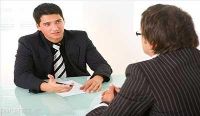تست روانشناسی راهنمای شغلی