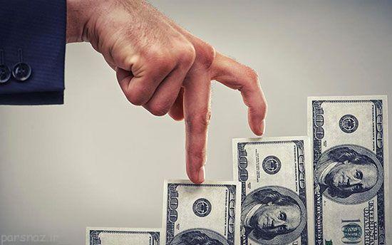 ترفندهایی برای افزایش یافتن حقوق