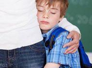 اضطراب در کودکان عادی است