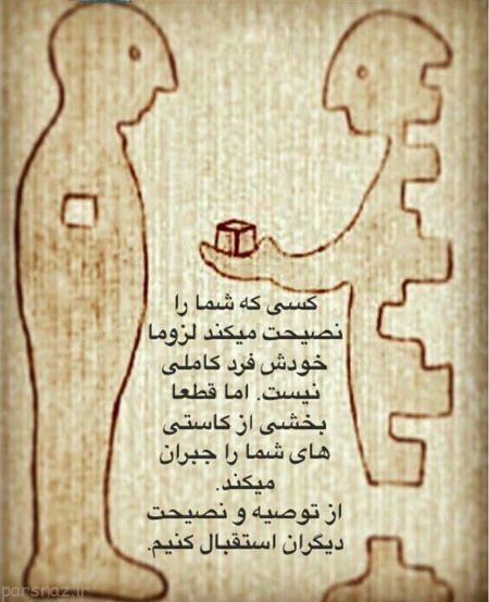 عکس نوشته های جملات الهام بخش زیبا (97)