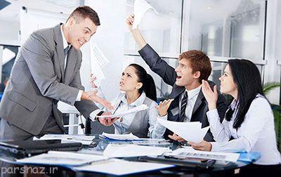 ایجاد حس صمیمیت بین همکاران
