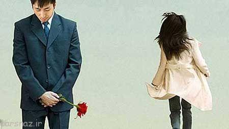 ازدواج مجدد برای خانم ها و نکات مهم