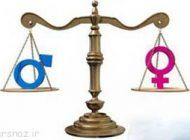 عدالت در رابطه جنسی زوجین اشتباه است