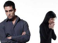 منزوی شدن همسر و راه حل آن