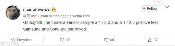 سامسونگ Galaxy S8 دوربین دوگانه خواهد داشت