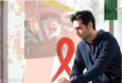 رفتار مناسب با مبتلایان به ایدز