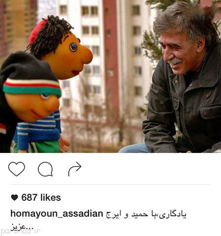 عکس بازیگران در مراسم روز ملی سینما و ستاره های ایرانی