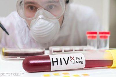 زنانی که از همسران خود ایدز می گیرند