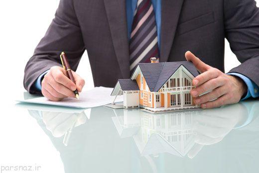 چگونه خانه ارزان و مناسب بخریم؟