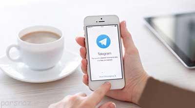 استفاده زیاد از تلگرام نادرست است