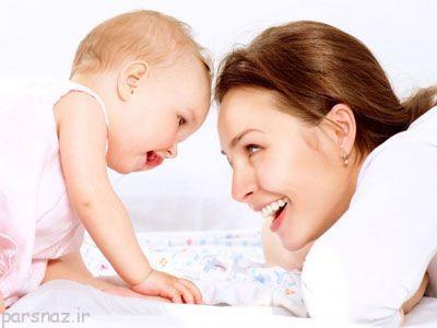 احساس دلبستگی کودک تا دو سالگی