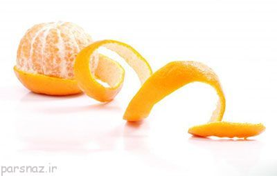 از پوست پرتقال حتما استفاده کنید