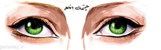 آرایش چشم متناسب با مدل چشم ها