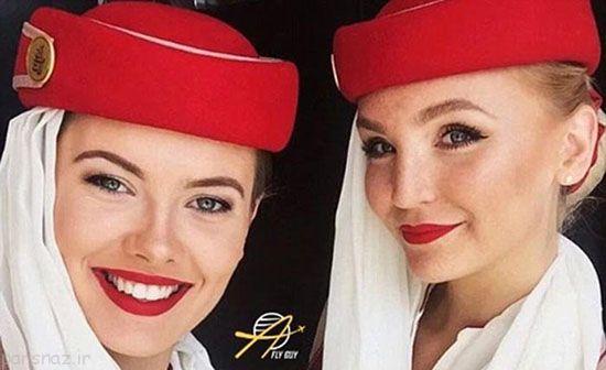 عکس های زیباترین زنان مهماندار هواپیما در تمام دنیا