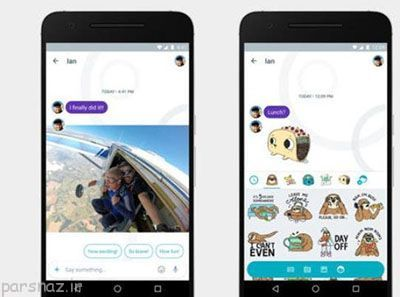 آشنایی با اپلیکیشن پیام رسان جدید گوگل