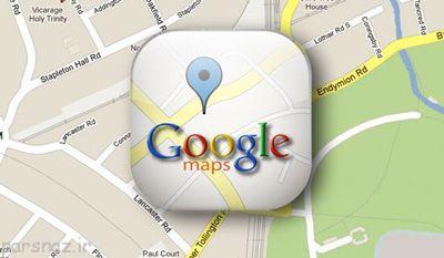 ترفند نقشه گوگل کار کردن با کیبورد