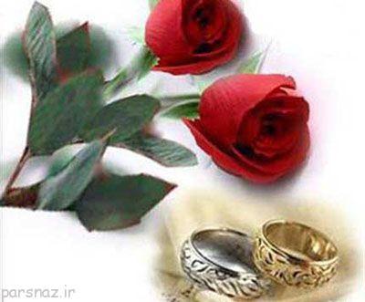 برای ازدواج فرزندان خود پیش زمینه بچینید
