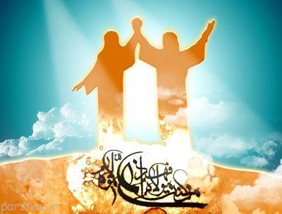 شعرهای زیبا به مناسبت عید غدیر
