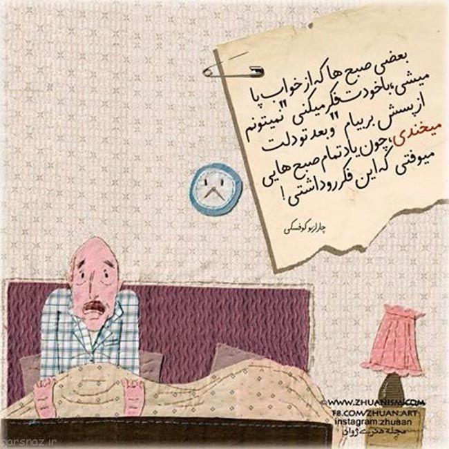 عکس نوشته های عاشقانه ورود فقط افراد رمانتیک