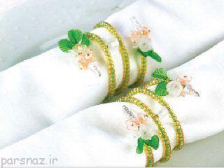 آموزش ساخت حلقه برای دستمال سفره