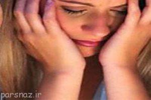 مقابله با دردهای روحی در طول زندگی