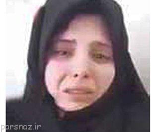 این مرد عرب زنش را در حمام اجاره می داد