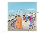 نوشته طنز فرار از مدرسه با دلایل موجه